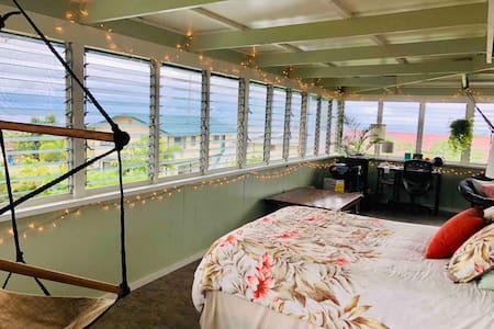 Hale Kini Semi-Private Lanai Room