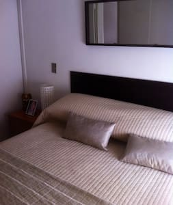 Linda Habitación Privada Las Condes - Las Condes