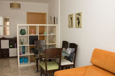 Un lugar para disfrutar - Badajoz - Lejlighed