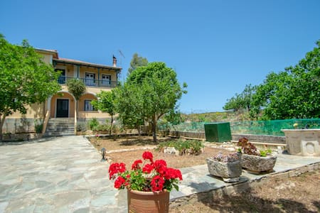Apartment with garden 10mins from Shipwreck beach