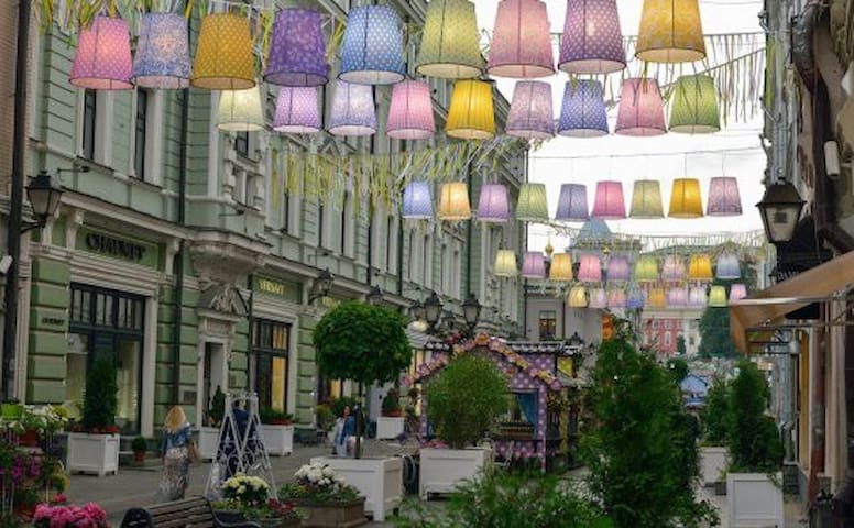 Stoleshnikov City Center Moscow Rooms & Breakfast