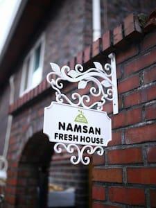 Namsan Fresh House (A)