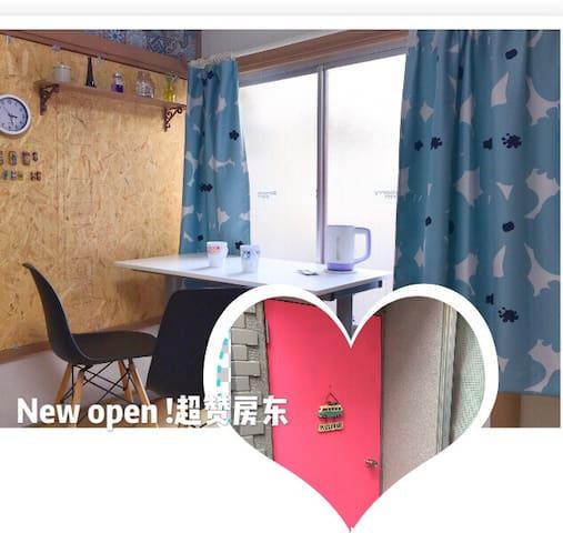 东京世田谷!大晶家の101室,车站3分,直达新宿13分钟,渋谷、下北沢等地17分钟。