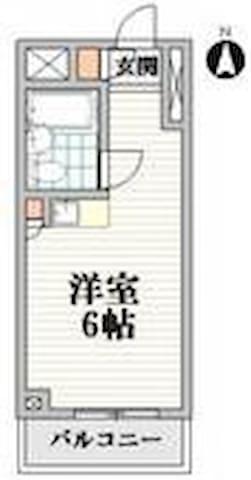 The HOUSE SANGENTYAYA near Shibuya - Setagaya-ku - Apartment