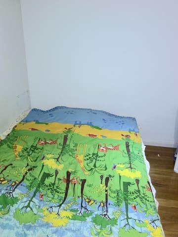 master room,,房间干净整洁,超大卫生间 - Wollongong - Haus