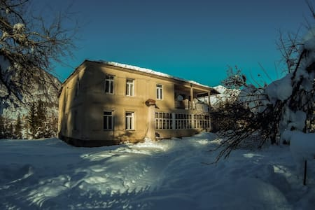 Amazing Hostel Shgedi - Mestia