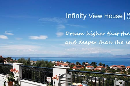 INFINITY VIEW HOUSE / MAISONETTE