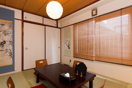 新宿の都庁近く 西新宿5丁目駅3分和室で4名まで宿泊可 wi-fi完備 - 新宿区
