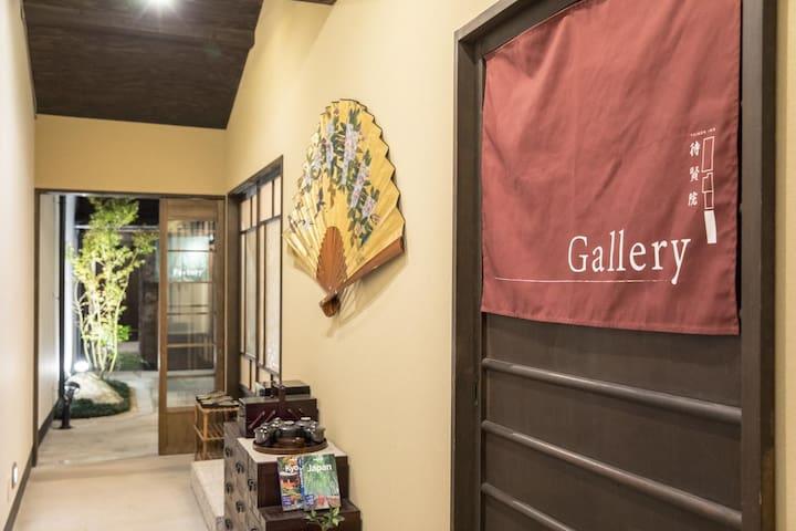 Gallery房间的入口