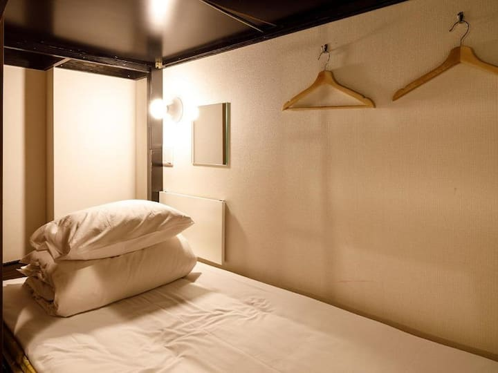 2mins->Keisei Nippori Station/Mixed Capsule Room