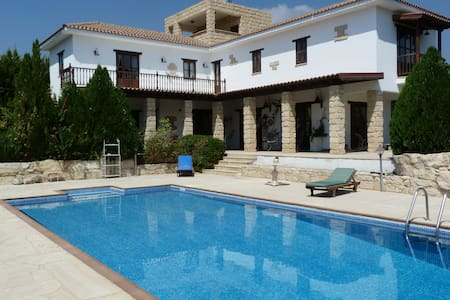 AMAZING VILLA, POOL, VIEWS, LUXURY, PEACEFUL, WIFI - Limassol