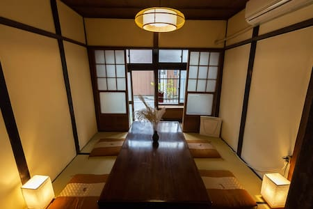 Konoha house - near Asakusa/Skytree - Sumida