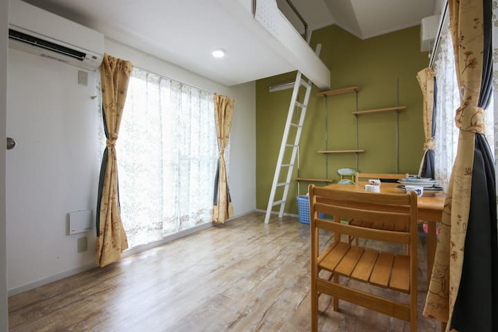 Saitama Apartment only 3 minutes walk from subway - Fujimi-shi - Dom