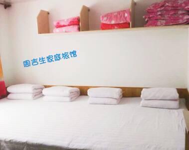中国雪乡家庭旅馆 - 大海林