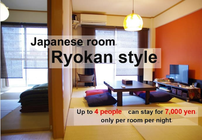 Japanese style room, great price