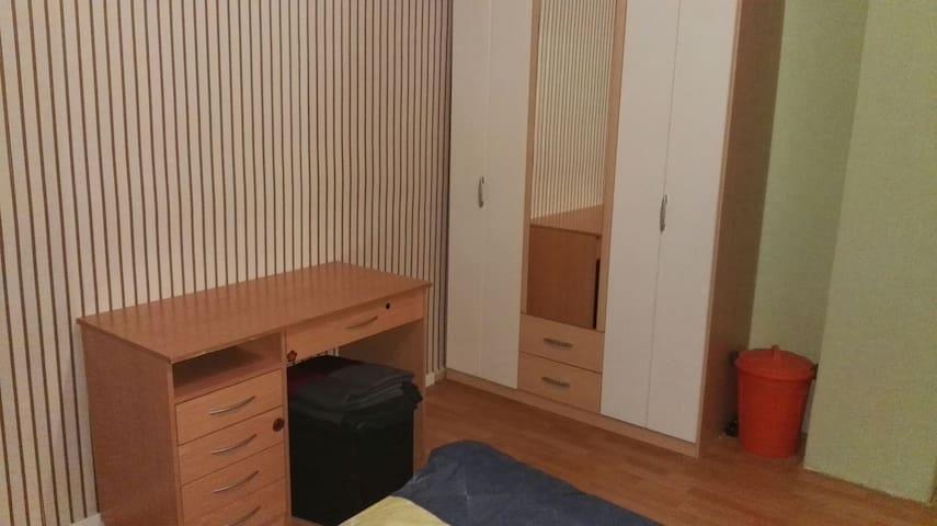 Zimmer mit Familienanschluss