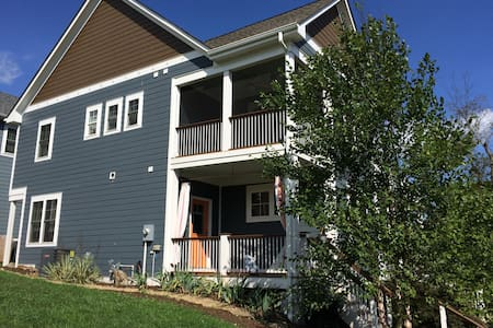 Quiet home near Belmont Restaurants - Charlottesville - Hus