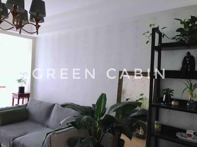 Green Cabin绿野仙踪—弥勒市福地半岛•加洲湾 红河水乡 湖泉片区 一室一厅一厨一卫温馨舒适