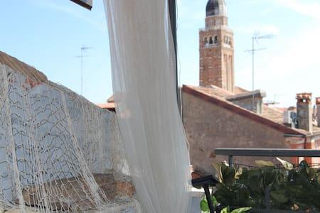 Fischermans' House Calle San Cristoforo 245 - Chioggia - Haus