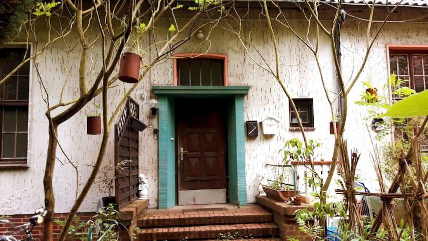 kleines individuelles Apartment im Grünen - 沃爾夫斯堡