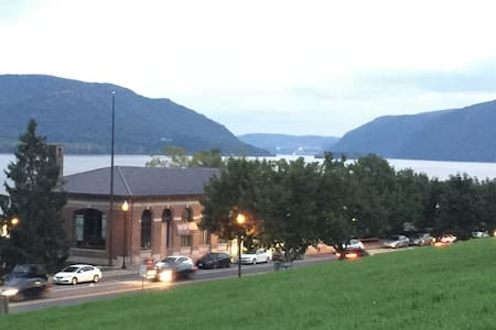 Historic Hudson Valley - George Washington HeadQrt