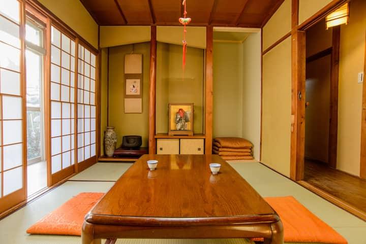 Guesthouse KYOTO Kaikonoyashiro 1