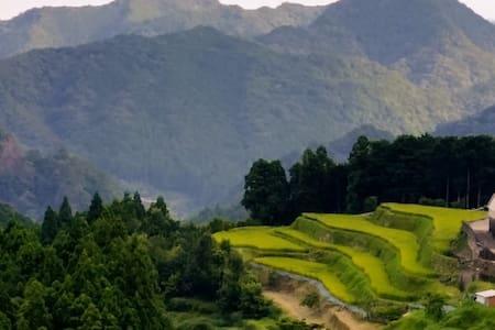 Hidden village & Organic farm
