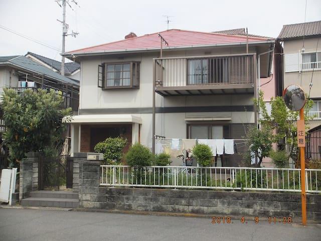 HirakataPark Guesthouse