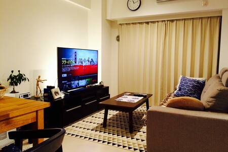 Private room in Kita-senju/wifi - 足立区 - Appartamento