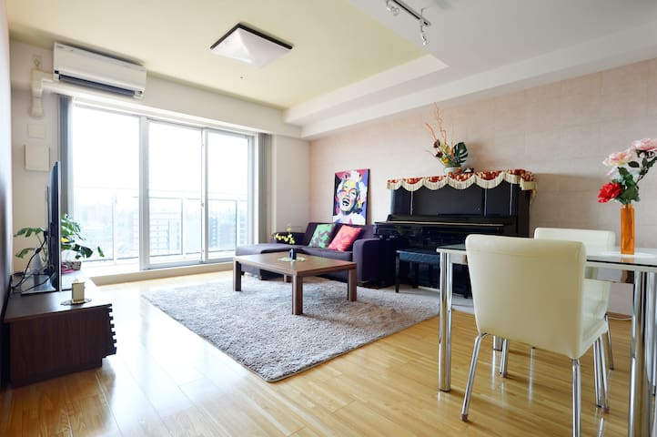 Namba 【7 minutes on foot】Wide Tower Apartment 70㎡