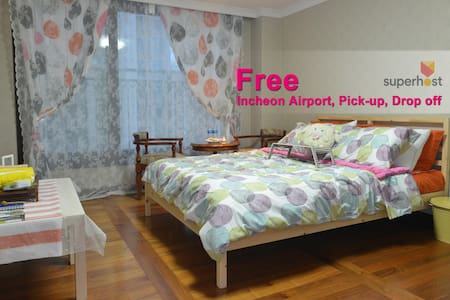 Very close to the Incheon Airport - Jung-gu, Incheon - Wohnung