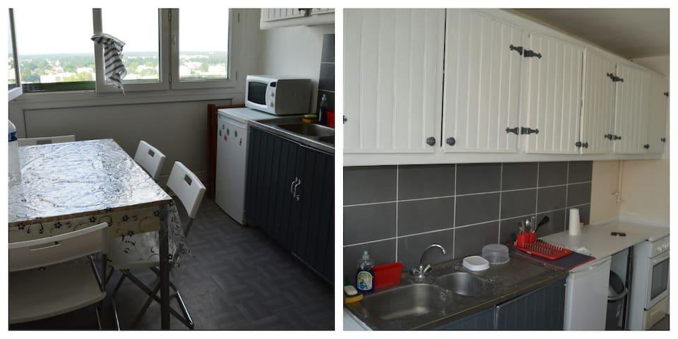 Chambre privée dans appartement F4 - Champigny-sur-Marne - Appartement