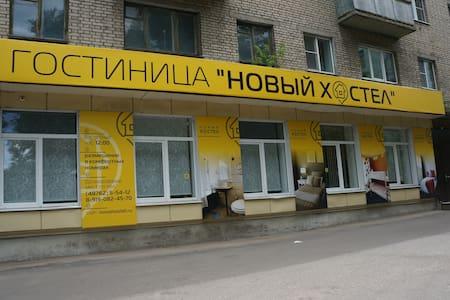 Новый Хостел на 32 места 7 комнат - Новомосковск