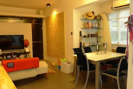 Private ground level apartment with nice fit-out