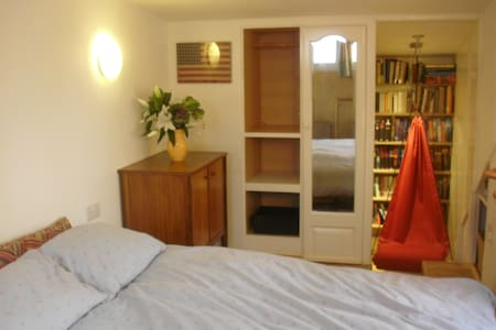 Double room with spectacular view. - Royal Leamington Spa - House