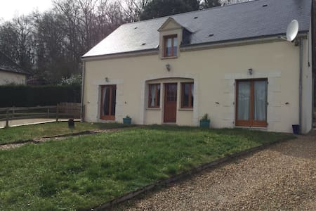 Beauval Chambre - Zoo B&B DTB - Seigy - Bed & Breakfast