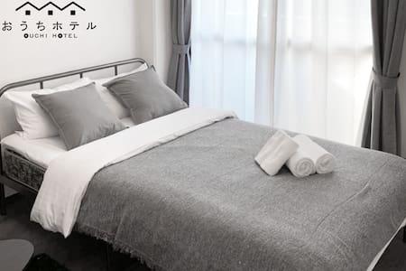 SC52 Cozy 1 bedroom/900m/11min walk to Peace Park!