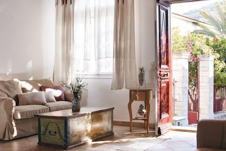 Kipos Traditional Residence - Βολισσός - House