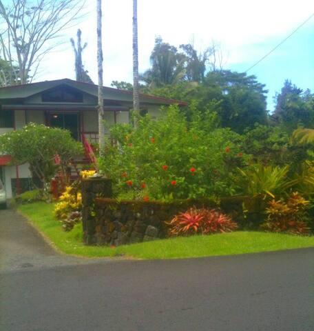 Ka Hale Ula in Paradise - Keaau - Lejlighed