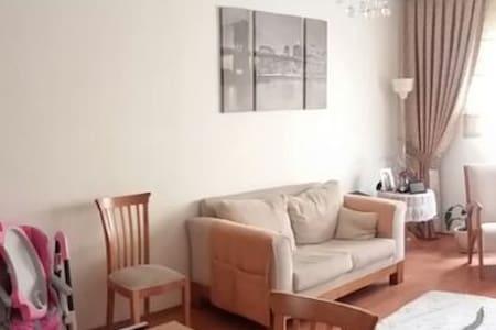 NICE,COSY HOME, CLOSE TO TRANSPORT - Beylikdüzü - Apartament