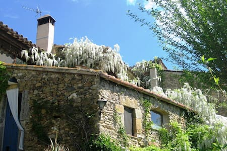 Casa molt acollidora a Monells - Monells