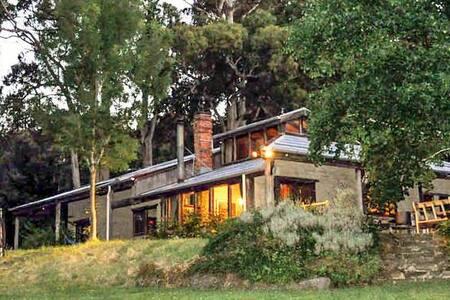 Otway Mud Brick House - Lorne