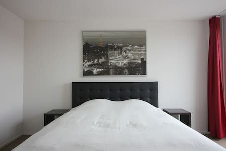 Swiss Star Airport - Double Room