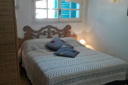 Camera margherita - San Felice Circeo - Bed & Breakfast