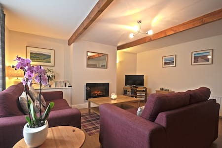River Neuk Holiday Cottage - Rothbury