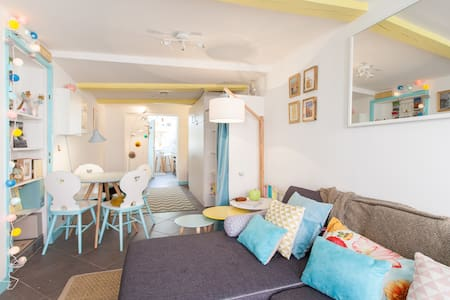 La Petite Pomme d'Or 1 bedroom flat - Sélestat
