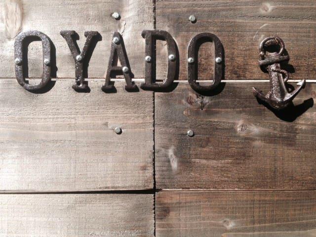 OYADO - Yaizu-shi - Dom