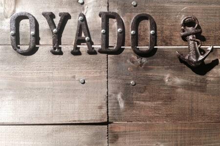 OYADO - Yaizu-shi