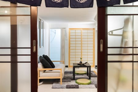1# Guangzhou Yuexiu Hui Ji Japanese - guangzhou - Appartement