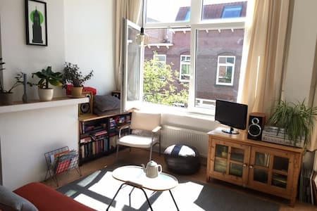 Great room in a beautiful house - Utrecht